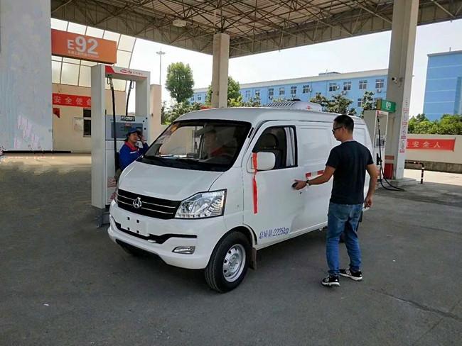 长安V3面包国六冷藏车(国六)