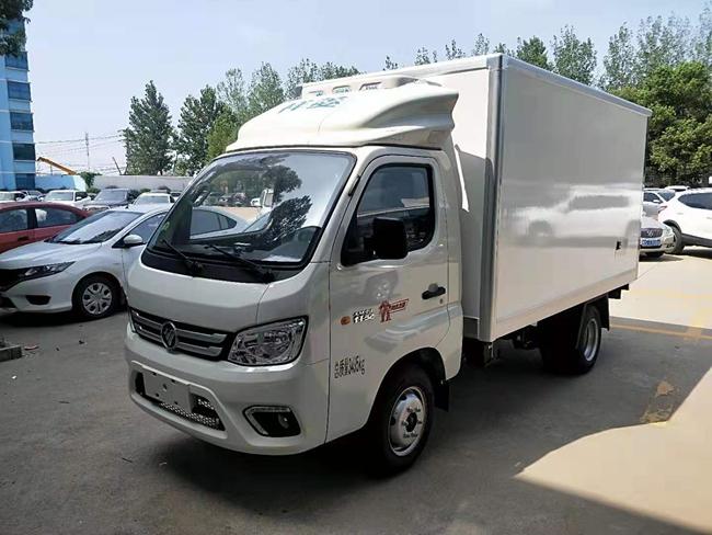 福田祥菱M1国六冷藏车(3.15米)